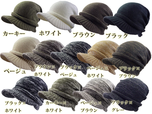 It becomes でのお notice. Knit hat in Blake hat protection against the cold measures snow prevention heat retention J knit cap fall and winter excellent at a knit hat protection against the cold measures knit hat knit Lady's men casquette sale special price