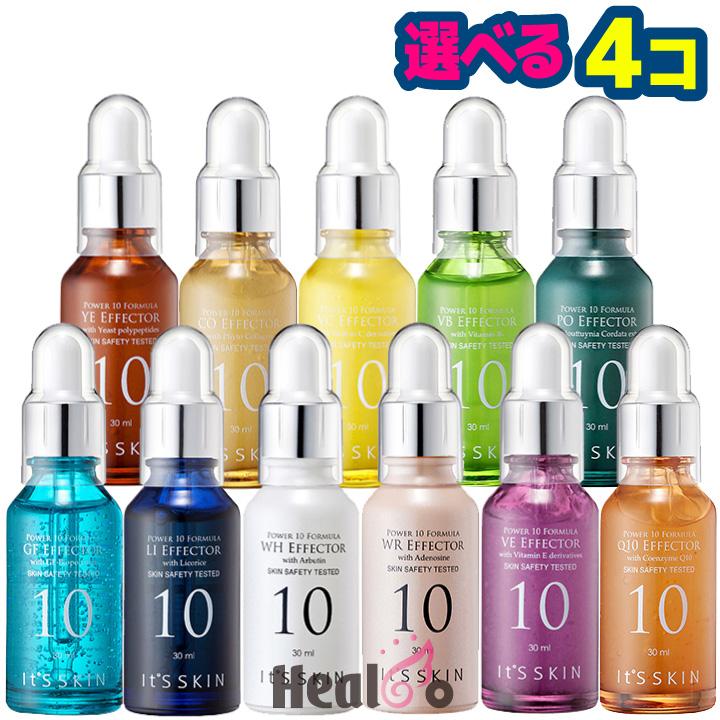 イッツスキン パワー10 フォーミュラー アンプル its'skin 基礎化粧品 各30ml 商い 韓国コスメ 即納 エッセンス 海外通販 美容液 4コ選択
