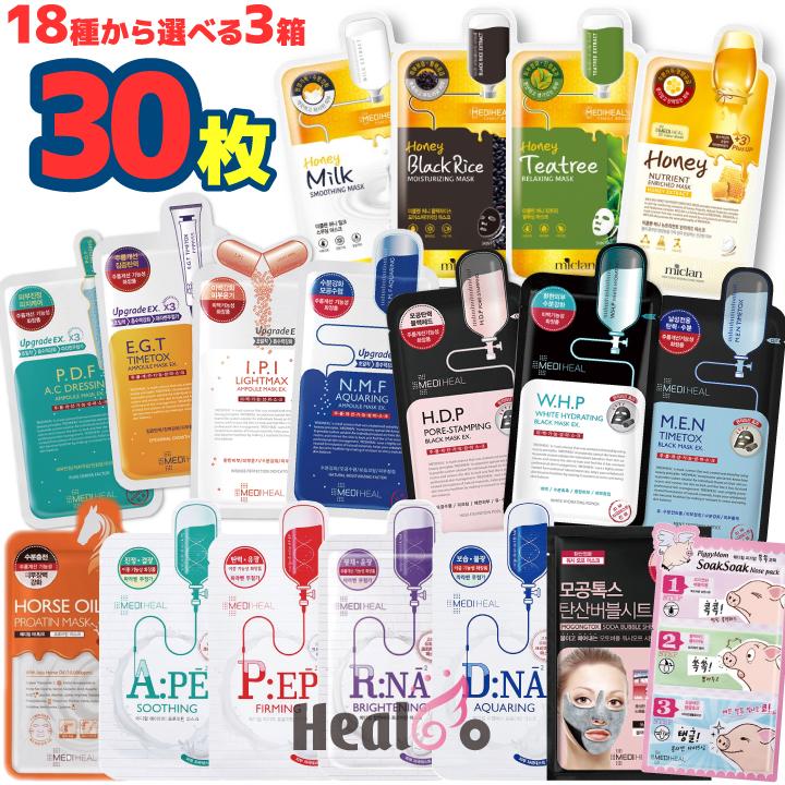 メディヒール パック ティーツリー NMF Mediheal フェイシャルマスク 基礎化粧品 韓国コスメ ギフト etc 18種から選べる30枚 3箱=30枚 DNA MEDIHEAL 超歓迎された 馬油 海外通販
