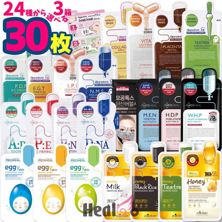 メディヒール パック 国産品 ティーツリー NMF 18%OFF Medihealの人気 基礎化粧品 韓国コスメ 3箱=30枚 他 MEDIHEAL コラーゲン 海外直送 23種類から選べる30枚