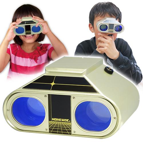 ホームワック 視力トレーニング 自宅 トレーニング ワック アイパワー ソニマック アイトレーナー アイトレ ピンホール 成人 大人 子供 眼育 視力検査 視力検査表