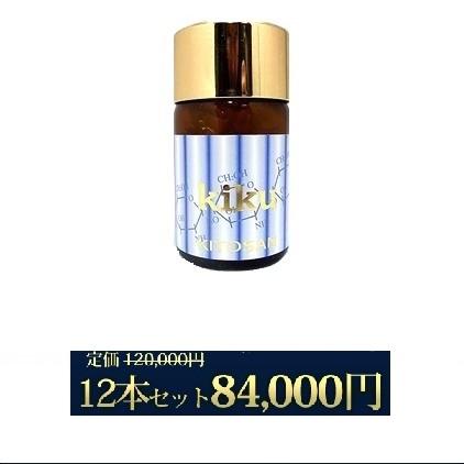 【日本全国送料無料】日本生物化学 水溶性キトサン菊 12本セット