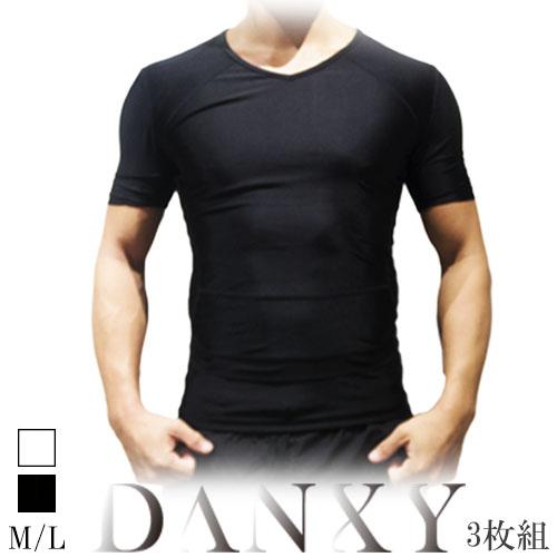 DANXY 3枚セット加圧シャツ マッスル マッスルシャツ 腹巻 加圧 加圧下着 男性用 着圧インナー シェイプアップインナー トレーニングウェア 着圧下着 加圧インナー 腹筋