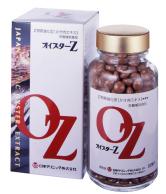 【オイスターZ】200粒(かき肉エキス)「代引手数料無料(当社負担)」