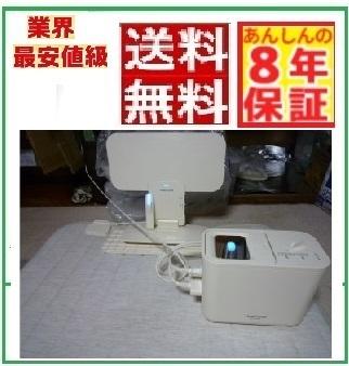 【送料無料 8年保証付】ヘルストロン N4000W 白寿生化学研究所
