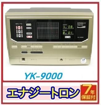 【送料無料 7年保証】日本スーパー電子株式会社 エナジートロン