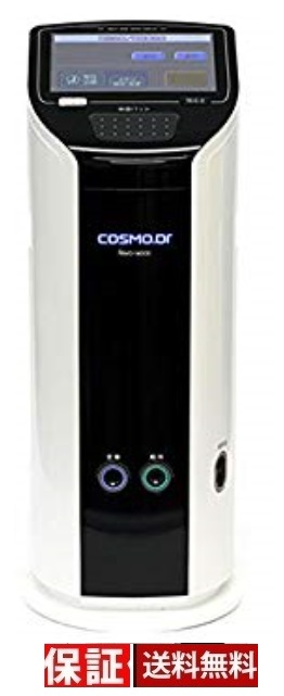 【中古】新品同様品コスモドクター レボ・14000 7年保証 送料無料 品0036