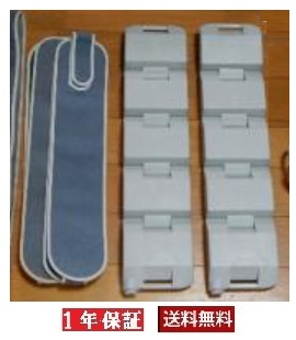 【中古】1年保証 程度良品 交流磁気治療器 NIKKEN バイオビーム【通電極上品(限定特別価格)会員様限定特価
