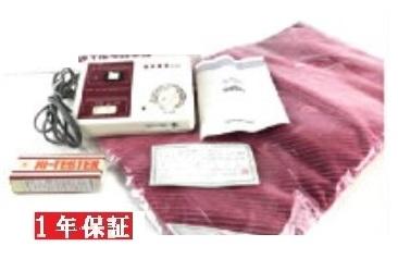 【中古】良品 状態 【送料無料 1年保証】遠赤医温IH-860 加温式電位治療器 日本理工医学研究所製造 市場限定特価 国内最安値級価格 品139
