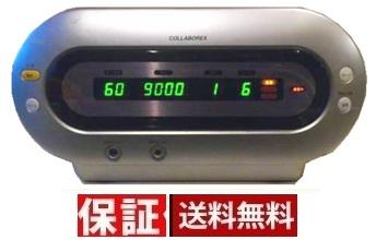 【中古】【通電極上品】【送料無料 5年保証】レックス社9000V 会員様限定特価 品0091