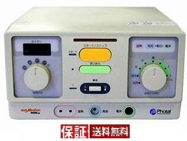 中古 新品付属品おまけ付 日本 NEW 通電極上品 送料無料 サンメディオン30000MA 5年保証 品714 会員様限定特価