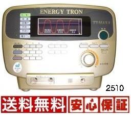 7年保証 エナジートロン TT-MAX8 送料無料