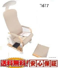 【送料無料 8年保証】ヘルストロンH9000 ハクジュプラザで人気のヘルストロン、コンパクトな機種です