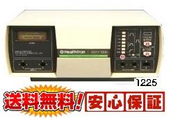 8年保証 ヘルストロン HEF-P3500(寝式)白寿生科学研究所(ハクジュ)家庭用電位治療器 送料無料 品1225