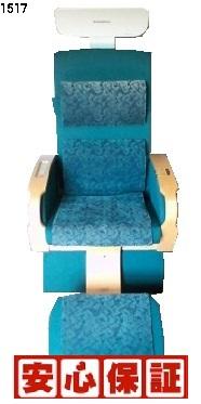 【中古】8年保証 ヘルストロンZ9000W(色:緑)品0386