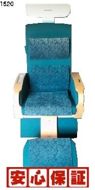 【中古】8年保証 ヘルストロンZ9000W(色:緑)品0389