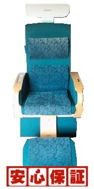 【中古】8年保証 ヘルストロンZ9000W(色:緑)品0390