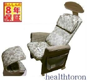 【中古】ヘルストロン W9000W 白寿生科学研究所製 品0296