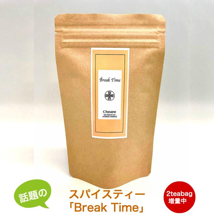 Teaなのになぜか芳醇なチョコやナッツのようなコクのあるテイストが、あなたのブレイクタイムを贅沢に演出します。たんぽぽ茶 ハブ茶 シナモン フェンネル クローブ 今、話題の「シナモン」やスパイスだけで作ったスパイスティー「Break Time 」 *増量キャンペーン中! 100%ナチュラル ノンカフェイン チョコレート風味? たんぽぽ茶 ハブ茶 シナモン フェンネル クローブ