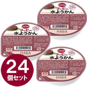 買い取り 国産小豆が香ばしい砂糖不使用の水ようかん マービー 水ようかん 57g×24個セット お買い得 35kcal 1個
