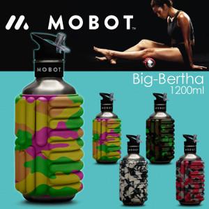 MOBOT 1200ml BB-SPOPS 3個セット