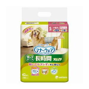 【送料無料】ユニチャーム マナーウェア 高齢犬用男の子用おしっこオムツS 42枚【マナーウェア】 8個セット※メーカー都合によりパッケージ、デザインが変更となる場合がございます