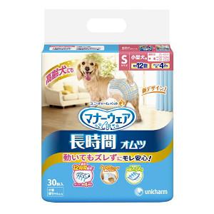 【4980円以上送料無料】ユニチャーム マナーウェア 高齢犬用紙オムツS 30枚【マナーウェア】 10個セット※メーカー都合によりパッケージ、デザインが変更となる場合がございます