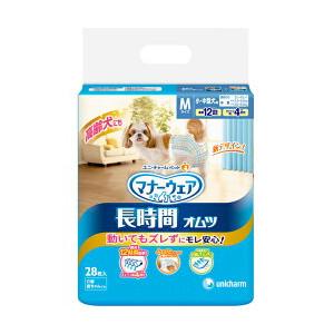 【4980円以上送料無料】マナーウェア 高齢犬用紙オムツM 28枚【マナーウェア】 10個セット※メーカー都合によりパッケージ、デザインが変更となる場合がございます