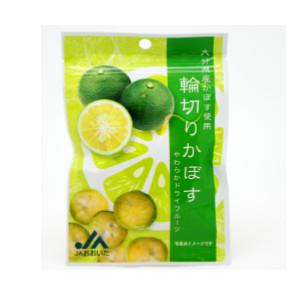 【ポイント2倍】やわらかドライフルーツ かぼす24g×60個【JA大分】