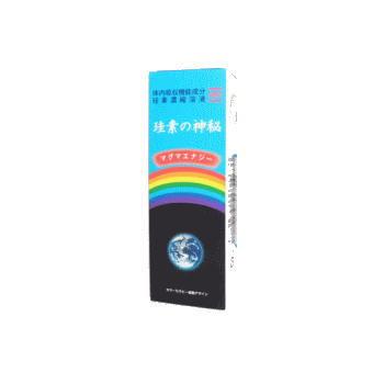 【クーポン獲得】珪素の神秘 500ml