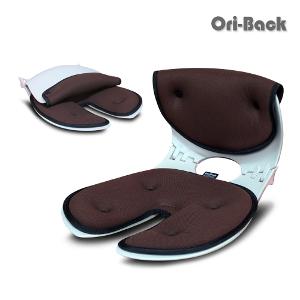 【AERAで紹介されました】OriBack Chair オリバックチェア ショコラ