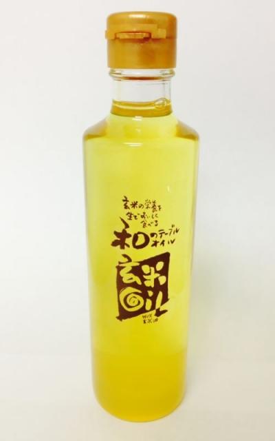 【送料無料】特撰玄米油 和の玄米オイル 255g
