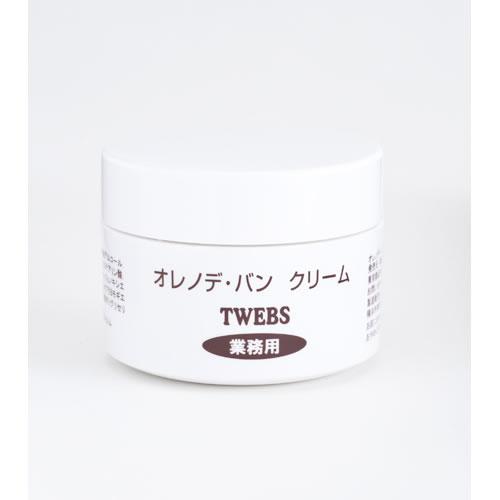 【クーポン獲得】【4980円以上送料無料】オレノデバンクリーム50g 10個セット