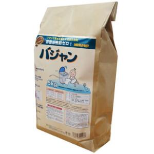 【クーポン獲得】【4980円以上送料無料】バジャン 5kg 10個セット