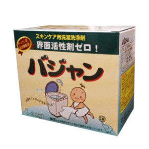 【クーポン獲得】【4980円以上送料無料】バジャン 1.2kg 10個セット