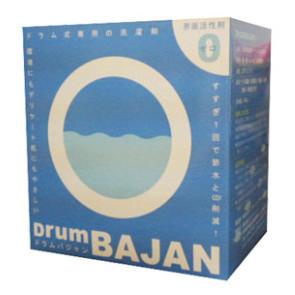 【クーポン獲得】【4980円以上送料無料】ドラムバジャン 600g 10個セット