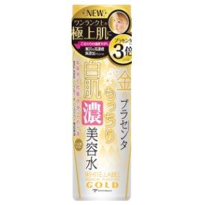 【クーポン獲得】【4980円以上送料無料】ホワイトラベル 金のプラセンタもっちり白肌濃美容水 10個セット