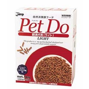 【クーポン獲得】【4980円以上送料無料】ペットドゥライト肥満犬用3kg 3個セット