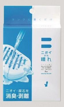 【クーポン獲得】【4980円以上送料無料】ニオイのち晴れ トイレ用 2個入り 48個セット