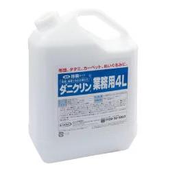 【クーポン獲得】【4980円以上送料無料】ダニクリン 除菌タイプ 業務用4L 3個セット