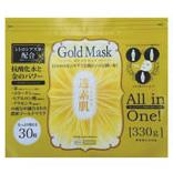 【クーポン獲得】【4980円以上送料無料】金箔入りフェイスマスク透素肌ゴールドマスク 3個セット