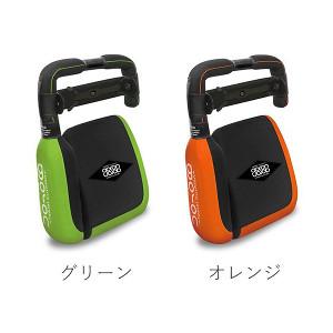 【クーポン獲得】【4980円以上送料無料】goron 1stグリーン 3個セット