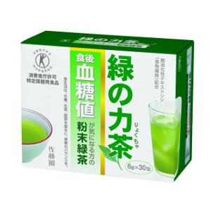 【クーポン獲得】【3980円以上送料無料】緑の力茶(みどりのりょくちゃ) 3個セット