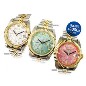 【クーポン獲得】【3980円以上送料無料】70thAnniversaryムーミン腕時計ダイヤ&スワロフスキースナフキン 2個セット