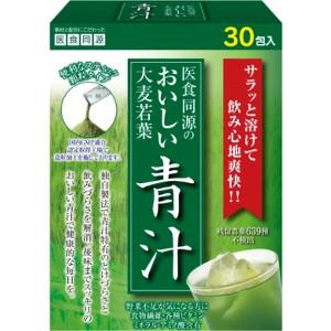 送料無料 3980円以上送料無料 贈物 年中無休 医食同源のおいしい大麦若葉青汁50包 10個セット