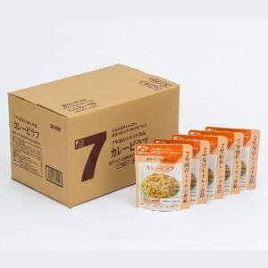 送料無料 【3980円以上送料無料】7年保存レトルト食品50袋セットコーンピラフ
