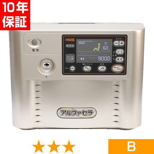 アルファセラ EK3MT(中国販売名:KAVASS) ★★★ 程度B 8年保証
