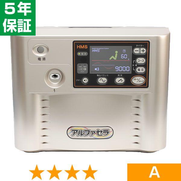 無条件返品・交換は当社だけ アルファセラ EK3MT(海外販売名:KAVASS) 程度A 5年保証