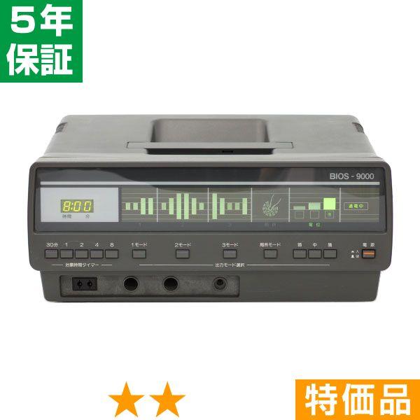 ビーオス 9000 ★★ 特価品 5年保証