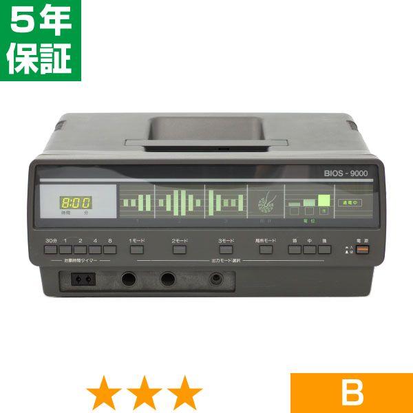 ビーオス 9000 ★★★ 程度B 5年保証